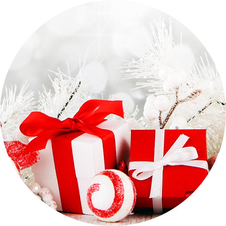 Սուրբ Ծնունդ, 24 դեկտեմբեր 2017