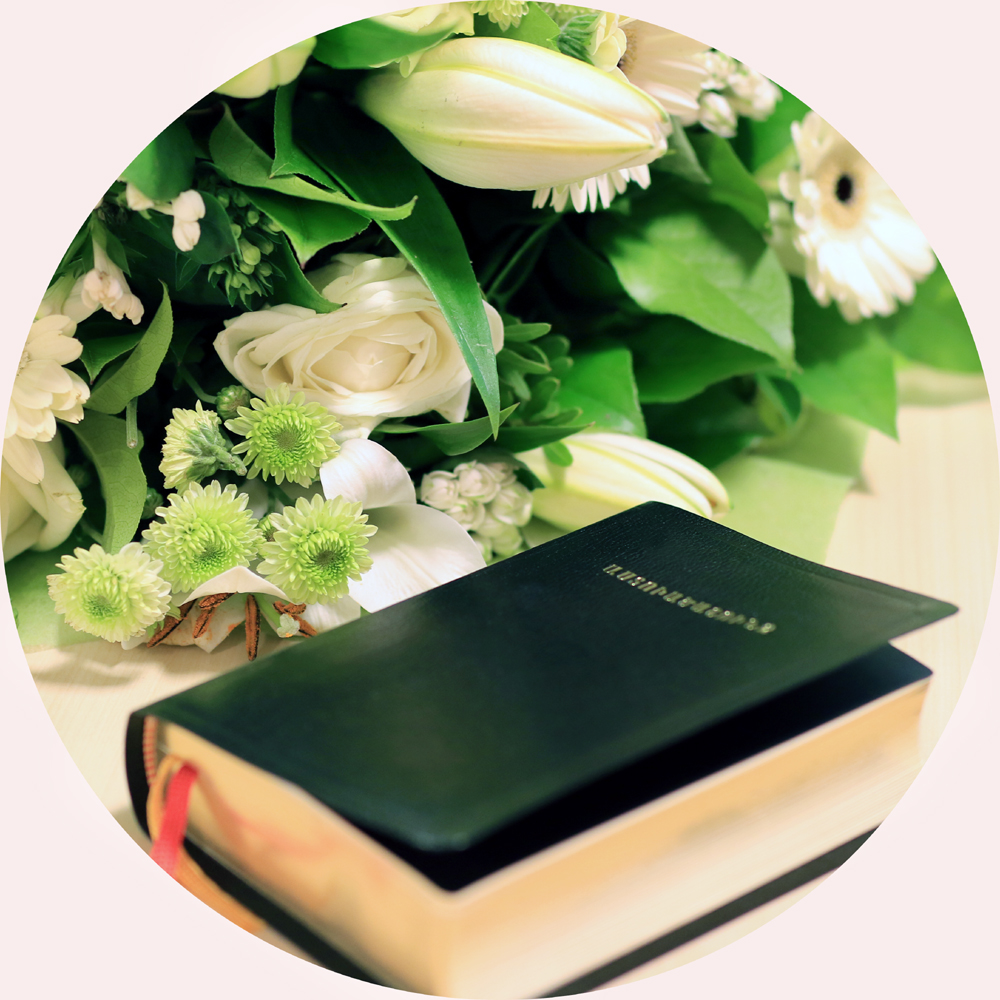 Աստվածաշնչյան դպրոցի 2016-2017 ուս. տարին սկսված է