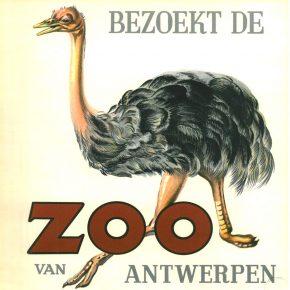 Выезд в Антверпенский Зоопарк 10.06.2017