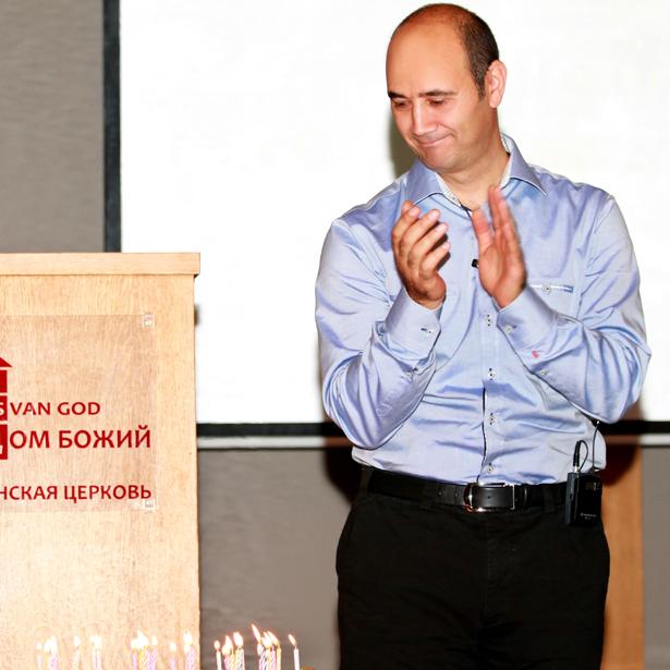 40-летний юбилей пастора Артура Назаряна.