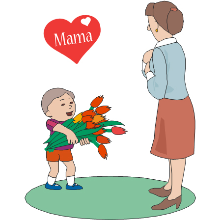 Чудесный праздник — День Матери