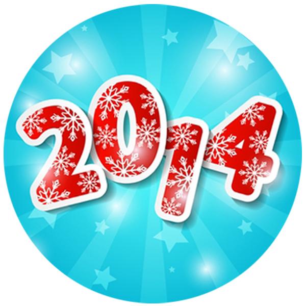 2013 դեկտեմբերի 31