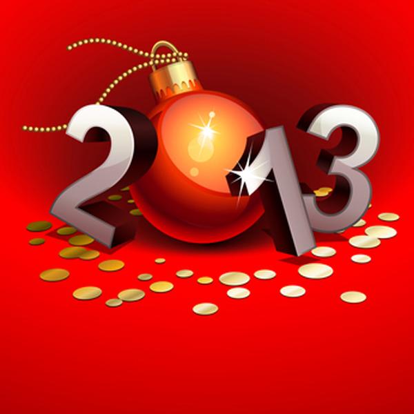 Новый 2013 год уже не за горами…